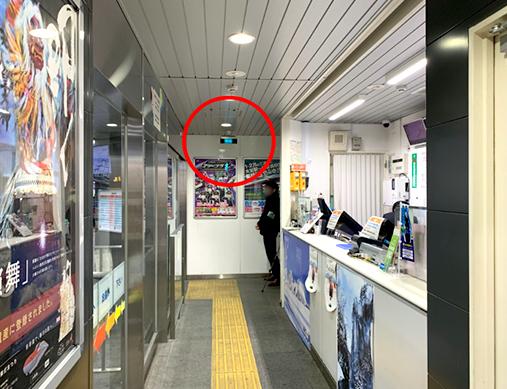 JR東日本様 人の出入の多い空間での検証