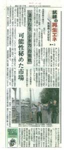 20151125合同新聞社1